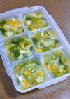 《離乳食後期》野菜たっぷり味噌スープ♪