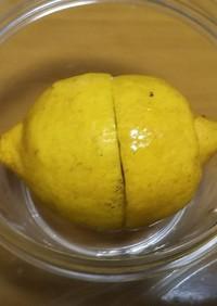 レモンの保存