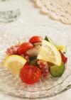vol.6 夏野菜の彩りマリネ