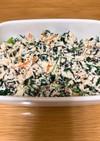 小松菜の葉とひじきの白和え
