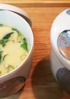 茶碗蒸し*三つ葉