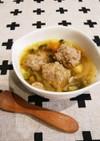 肉団子入り☆野菜スープ