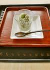 紫ずきん(京 夏ずきん)のミルクアイス