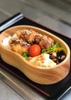 毎日お弁当♪鮭フレーク ポテトのサラダ