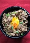 ガッツリ牛丼