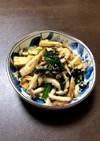 常備菜♡麺つゆで簡単味付け♡小鉢