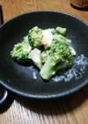 ブロッコリーのオイマヨサラダ