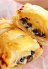 黒千石豆のマヨチーズパイ