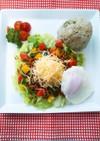 一皿で栄養満点♪タコス風サラダ
