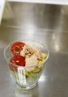 夏野菜カップサラダ