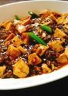 (お店・プロの味)人生一旨い麻婆豆腐