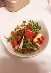 ピンクグレープフルーツのビネガーサラダ