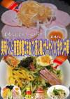 美味ドレ蜂蜜南蛮ごま油蒸鶏と搾菜冷し中華