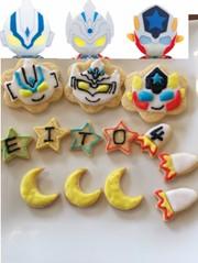 ウルトラマンタイガ アイシングクッキーの写真