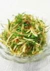 箸休めに、さっぱりダシかけ薬味サラダ。