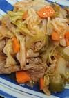 牛バラと豚汁肩ロースの野菜炒め
