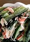 ポリポリ♪きゅうりとカニカマのサラダ
