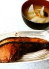 ♪鮭の照り焼き&茄子とタマネギの味噌汁♪