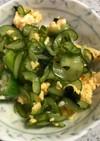 きゅうりとオクラと卵の三杯酢