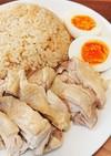 炊飯器で激ウマ簡単★海南鶏飯&俺流タレ