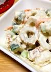 枝豆ときゅうりのサラダ