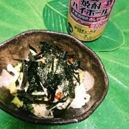 キムチーズアボカド‼(そのまんま)
