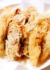 ミノムシ揚げ(ポテトのパリパリ)