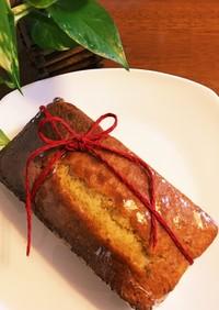 レシピ聞かれる失敗なしの簡単バナナケーキ
