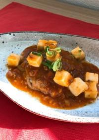 介護食 やわらか牛肉のトマト麻婆豆腐がけ