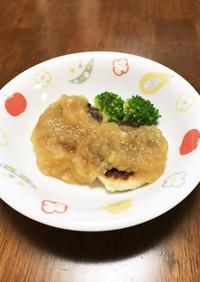 おろしあんかけソースの豆腐ハンバーグ
