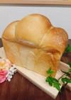 ◇◆自家製酵母 タピオカ粉入り食パン◆◇