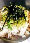 ナスと長芋のたたき丼