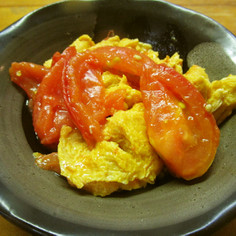 食べやすい!トマトと卵の炒め物