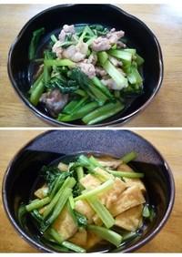 【レンジ】200w調理で小松菜