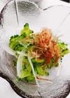 ゴーヤと玉ねぎのサラダ
