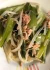 親子で食べる野菜のシーチキン炒め