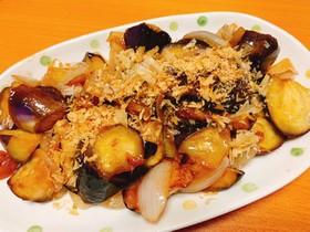 茄子の梅ぽん酢炒め