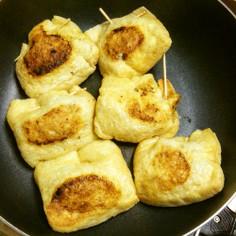 油揚げの玉ねぎツナチーズ包み焼き