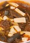 牛スジと豆腐のピリ辛味噌スープ