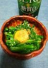 定番ニラのおひたし&冷凍玉子の黄身‼