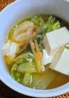 白菜と豆富のエスニックスープ