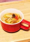 セロリ香る❀野菜たっぷりコンソメスープ