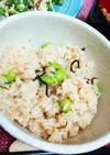 塩昆布と枝豆の混ぜごはん
