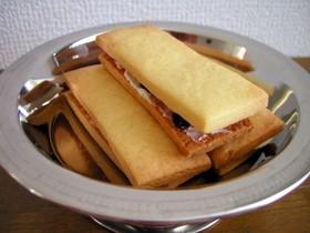 北の銘菓風!レーズンバターサンドクッキー