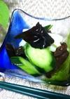胡瓜と木耳とセロリの酢の物