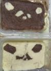 アレンジ★おから蒸しパン★2色パンダ