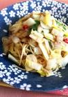 白菜とツナのペペロンチーニ♪