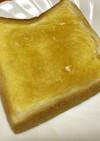 甘いハニーバタートースト