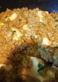 簡単美味・白い麻婆豆腐(担々麺風)