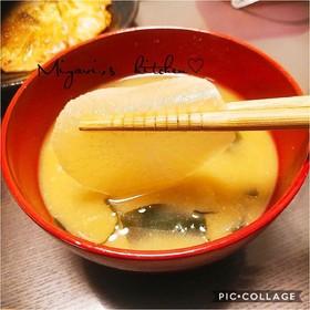 ひらひら大根のお味噌汁♡